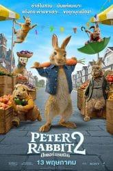 Peter Rabbit 2 The Runaway (1)